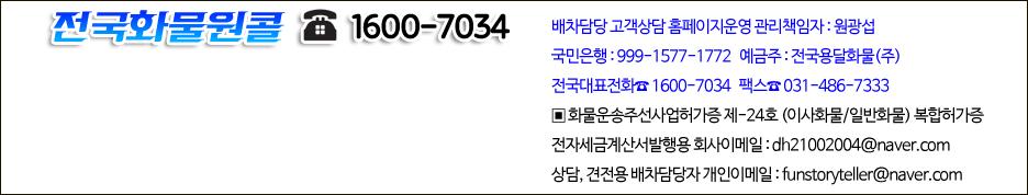 원광섭 풋터 160906 copy.png