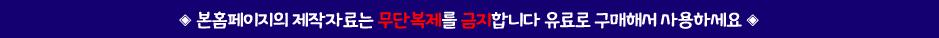 연나룡 저작권 copy.png